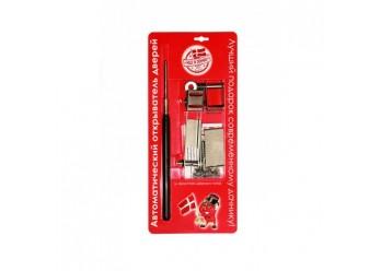 Датский Автоматический открыватель дверей и форточек в теплице - фото1