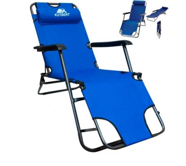 Синий шезлонг-раскладушка Kutbert - садовая мебель