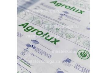 Поликарбонат для теплиц AGROLUX прозрачный толщиной 4 мм