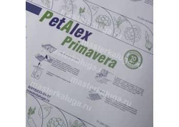 Поликарбонат для теплиц PetAlex Primavera толщиной 4 мм