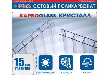 Сотовый Поликарбонат Карбогласс КРИСТАЛЛ 4 мм прозрачный