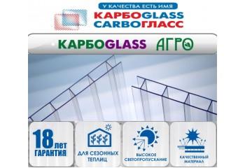 Поликарбонат Карбогласс АГРО 4 мм 18 летний