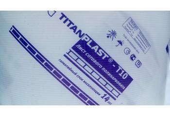 Поликарбонат TitanPlast T10 прозрачного цвета 4 мм (750 гр/м2)