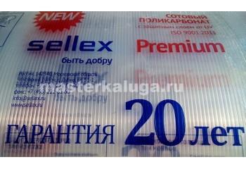 """Сотовый поликарбонат прозрачный """"Sellex Премиум"""" 4мм (800гр/м2)"""