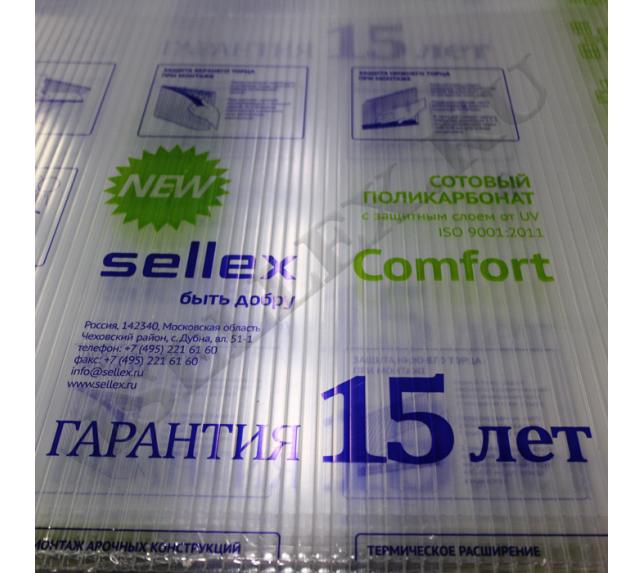 Сотовый поликарбонат прозрачный Sellex Комфорт толщина 4 мм