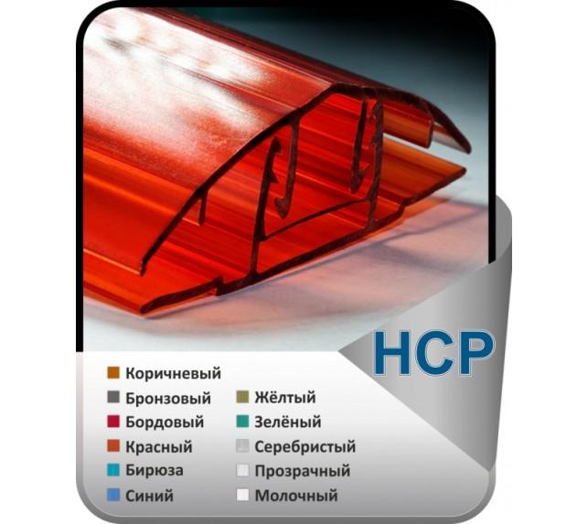 HCP-соединительный профиль (разъемный) цветной 10 мм