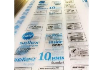 """Сотовый поликарбонат для теплиц Селекс """"Inside Standart"""" 4 мм"""