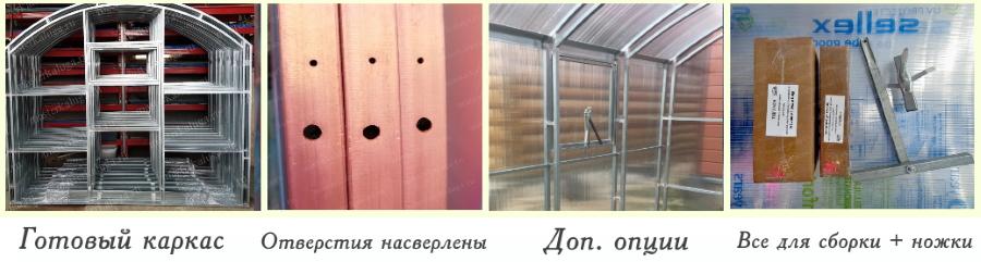 Преимущества прямостенных теплиц плюс комплект для сборки