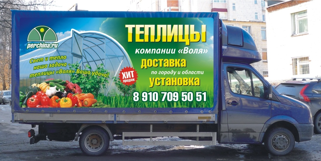 Доставка теплиц по Калужской области