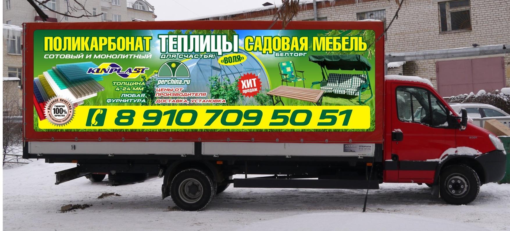 Доставка теплиц по Калуге и области